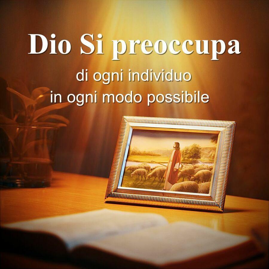 Frasi Bibbia-0142